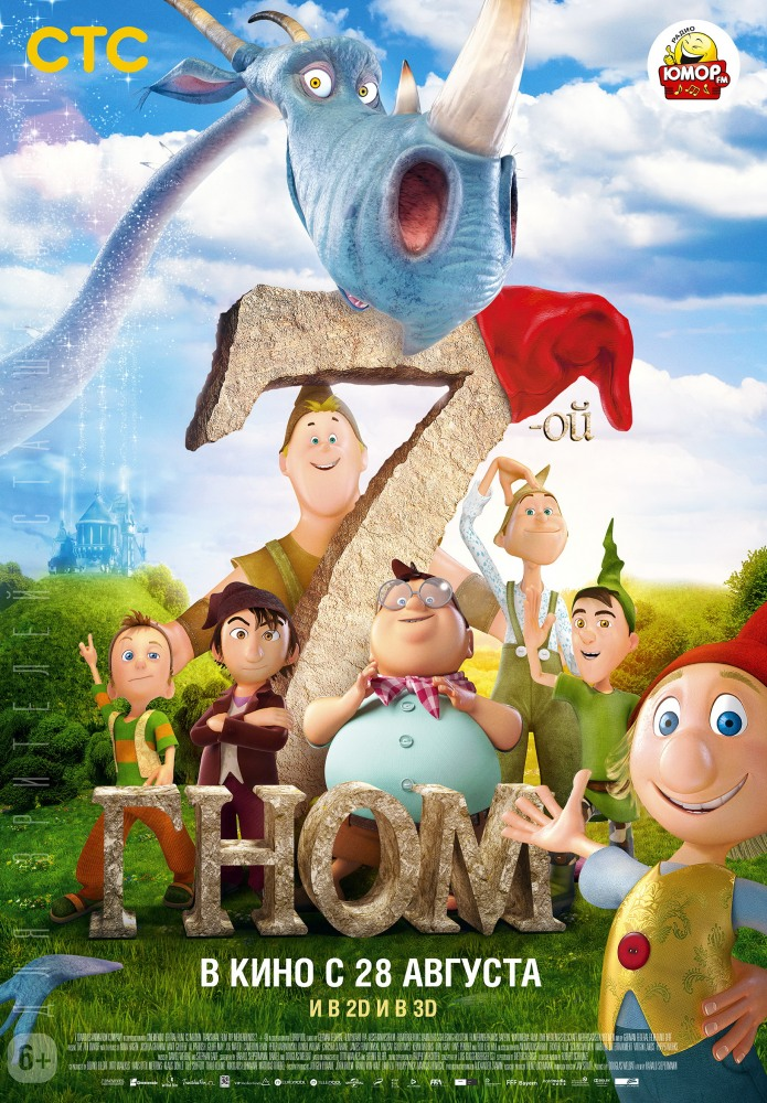18 мультфильмы 18 смотреть онлайн: