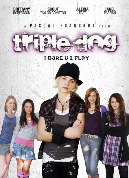 17 девушек смотреть онлайн бесплатно в хорошем качестве: