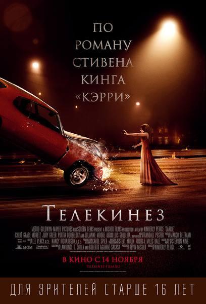 кино смотреть без регистрации бесплатно онлайн: